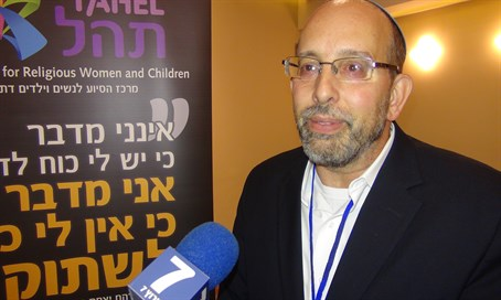 Rabbi David Fine at the Tahel conference