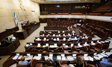 The Knesset (illustration)