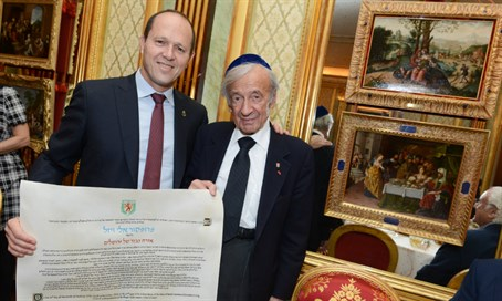 Mayor Nir Barkat (L) with Prof. Elie Wiesel