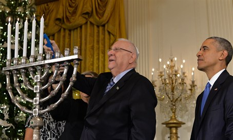 President Rivlin and US President Obama