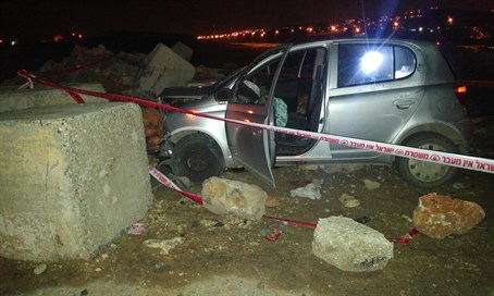 Attempted attack near Ofra (archive)