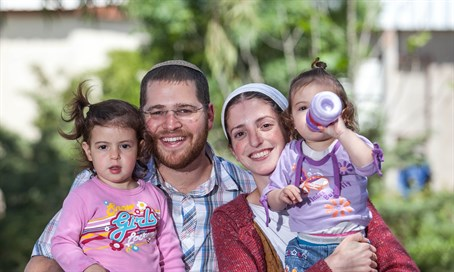 Jewish Israeli family (illustrative)