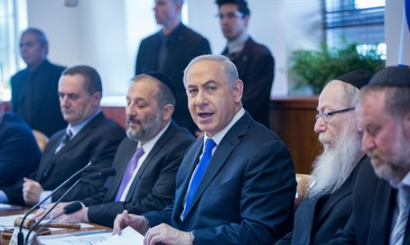 Netanyahu at 20/12 Cabinet meeting