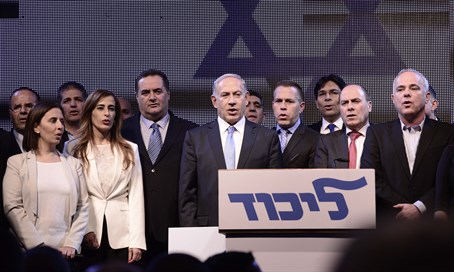 Likud conference (archive)
