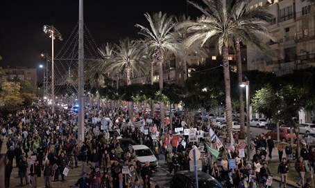 The radical left-wing protest in Tel Aviv