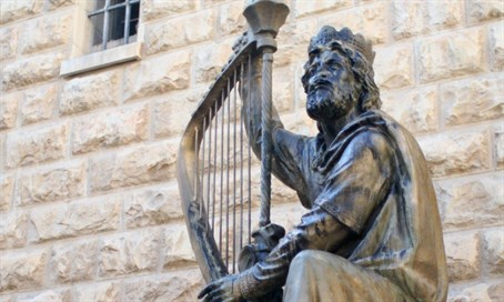 Statue of King David (illustration)