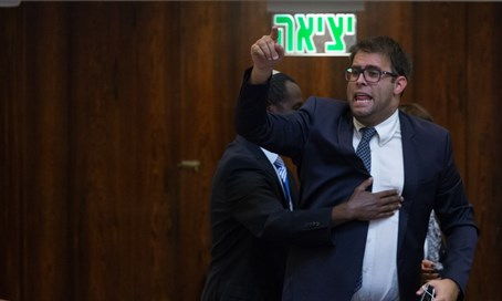 MK Oren Hazan escorted out of Knesset