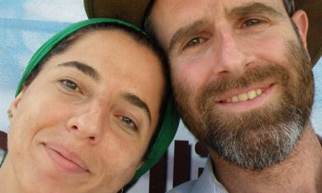 Dafna Meir and her husband