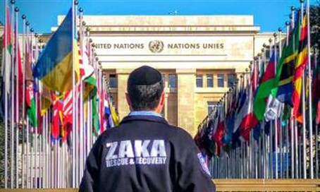 Zaka vounteer outside the UN