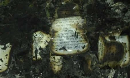 Burned books at Givat Sorek synagogue