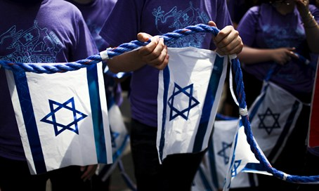 Marchers at the annual Israel Day Parade in Manhattan