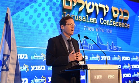 Yitzhak Herzog at Jerusalem Conference