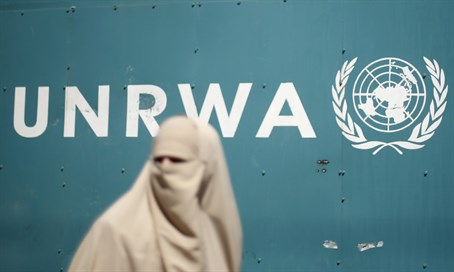 UNRWA offices in Gaza (illustration)