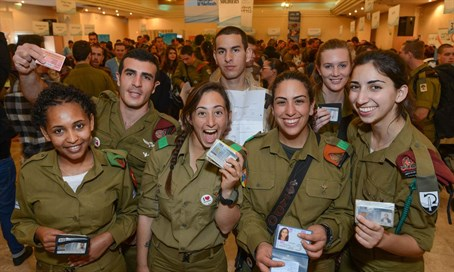 Yom Siddurim for lone soldiers