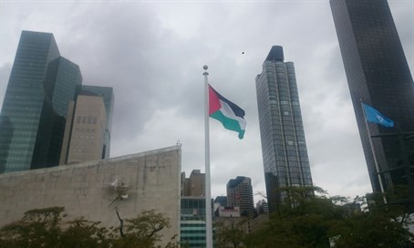 PLO flag at the UN