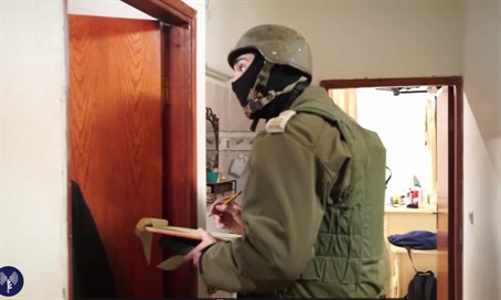 IDF maps out the homes of the terrorists