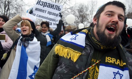 Russian Jews show support for Israel