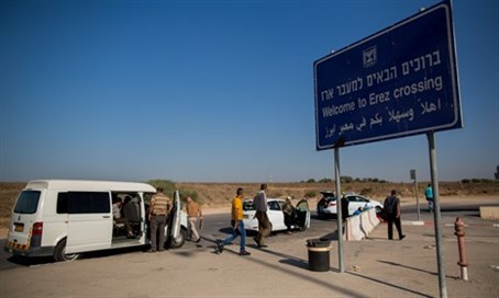 The Erez crossing