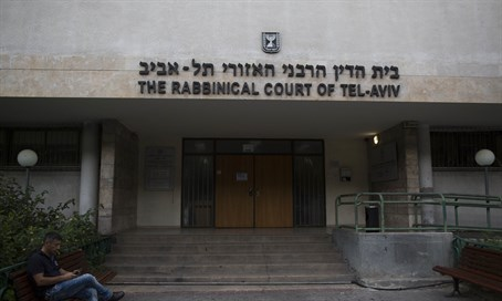 Rabbinical court in Tel Aviv