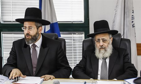 Chief Rabbis Rabbi David Lau, Rabbi Yitzhak Yosef