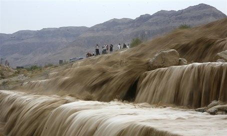 Flooding in the Negev (file)