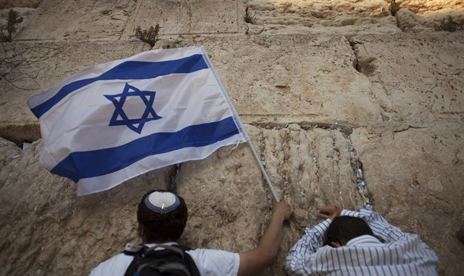 United Nations: Western Wall not Jewish