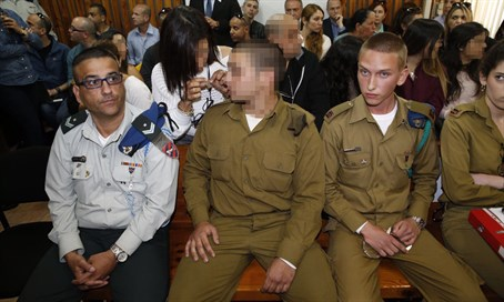 Soldier charged over shooting Hevron terrorist appears in court