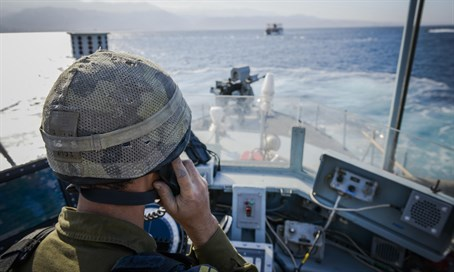 Israeli Navy Red Sea exercise