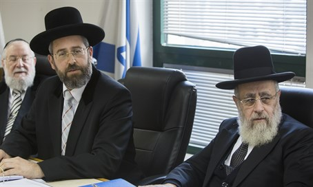 Chief Rabbis Lau and Yosef