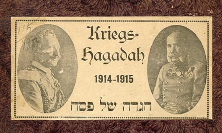 "German Army-issued ""Kriegs hagadah"""