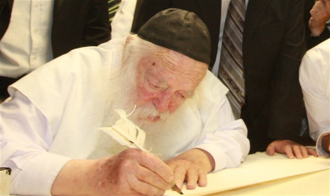 Rabbi Kanievsky
