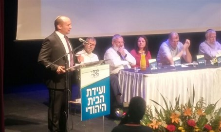 Bennett speaks at Jewish Home party conference