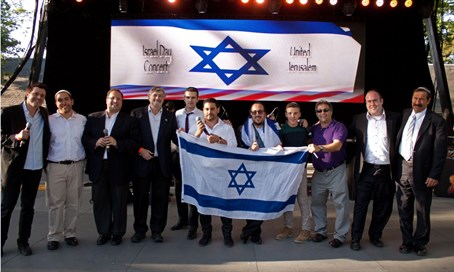 The Israel Day Concert  2014
