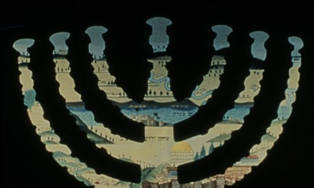 Menorah at the end of the museum's Return Section, symbolizing the return to Zion.