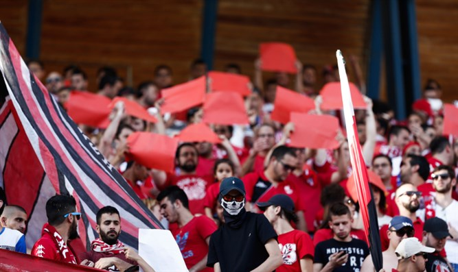 Hapoel Be'er Sheva fans. Disappointed but proud.
