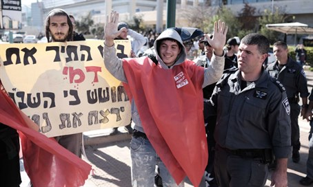 Protests over Duma case (file)