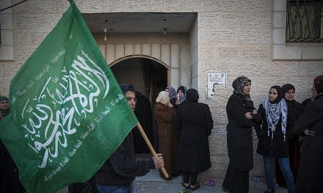 Hamas flag in Jerusalem (illustration)
