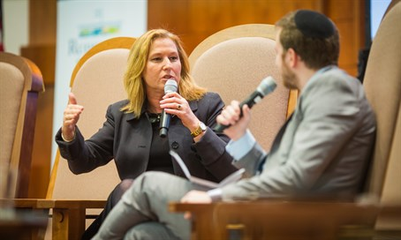 Livni at Boston town hall