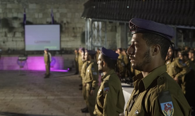 IDF swearing-in ceremony