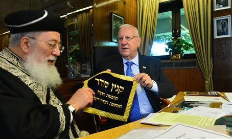 Rabbi Shlomo Amari and Reuven Rivlin conduct chametz sale