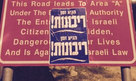 """The time has come for sovereignty"" on Area A signs"