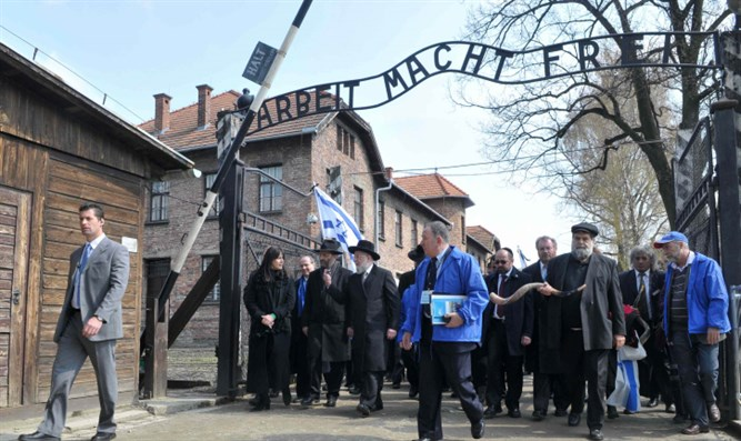 Jewish delegation at Auschwitz