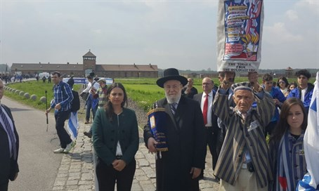 Ayelet Shaked and Rabbi Yisrael Meir Lau at Auschwitz