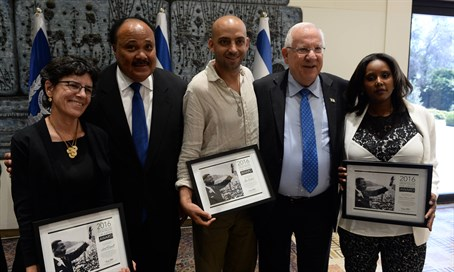 Rivlin with recipients of the Unsung Heroes award