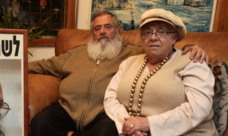 Esther and Yehuda Wachsman