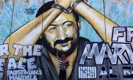 Marwan Barghouti mural on security barrier