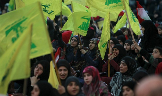 Hezbollah supporters