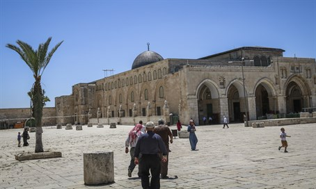Al-Aqsa Mosque on Temple Mount