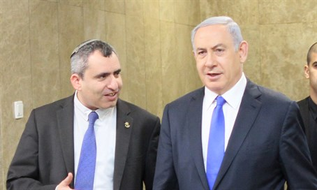 Elkin and Netanyahu