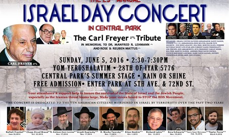Israel Day Concert 2016 Poster